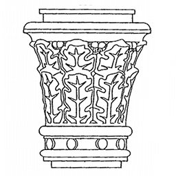 Heritage Style Lamp Post Top Casting